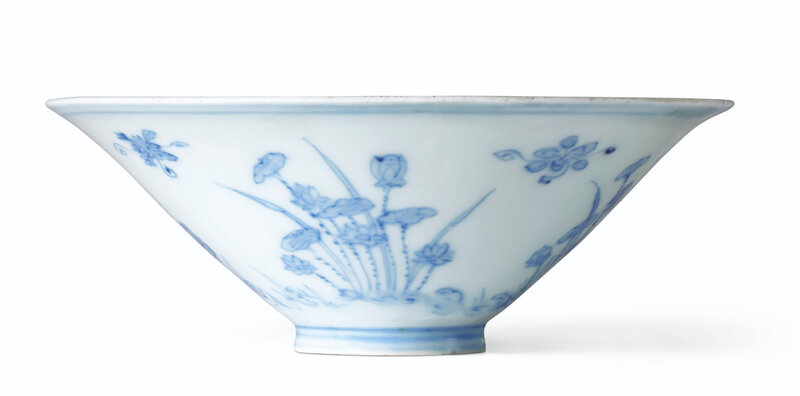 2020_NYR_18417_0014_000(a_small_blue_and_white_conical_bowl_17th_century)