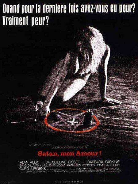 Satan-mon-amour-affiche-12648
