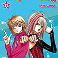 Typhon manga #98