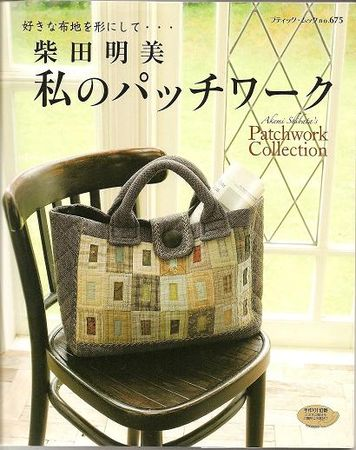Patchwork_collection_n_675_JCA
