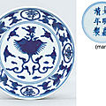A blue and white 'phoenix' dish, underglaze-blue jiajing six-character mark within a double circle and of the period (1522-66)