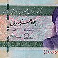 Iran - visiter l'iran (3/14). l'économie nationale et la situation internationale.