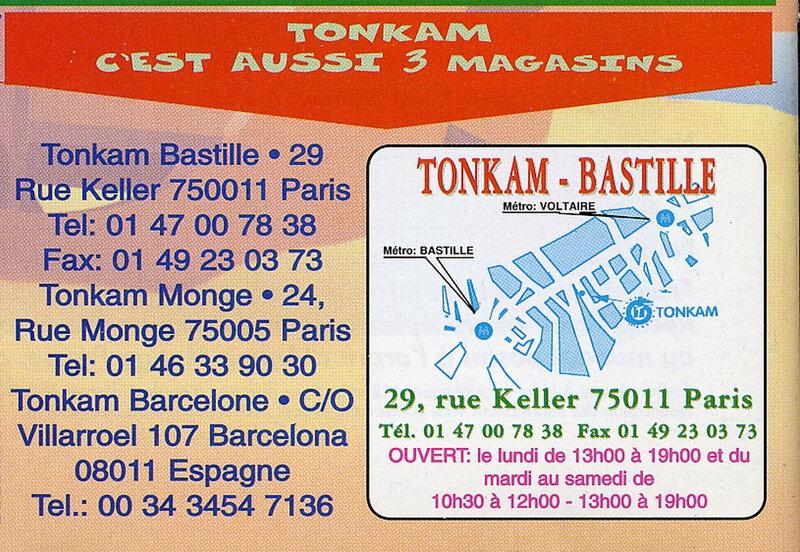 Canalblog Historique Boutique Tonkam Revue Animeland45 199810