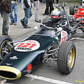 031 - FORMULE FORD 1967..1992