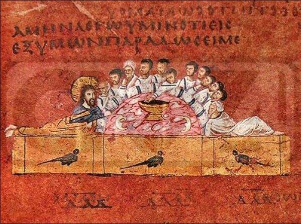 Cercle de convives, évangéliaire de Rossano