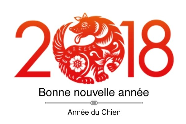 Nouvel-An-Chinois-2018