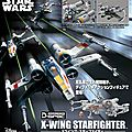 Variable action d-spec x-wing bandaï namco group