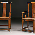 A pair of huanghuali yokeback armchairs (sichutouguanmaoyi), 17th-18th century