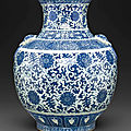 A blue and white 'bajixiang' vase, 19th century