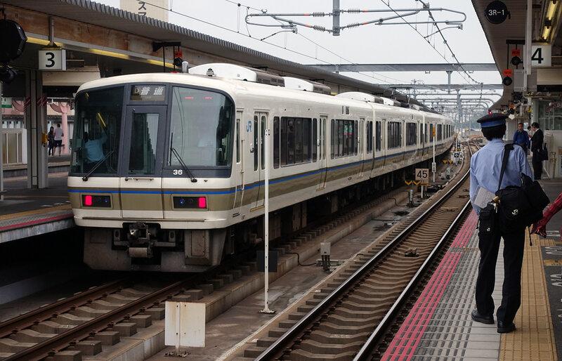 221 Nara