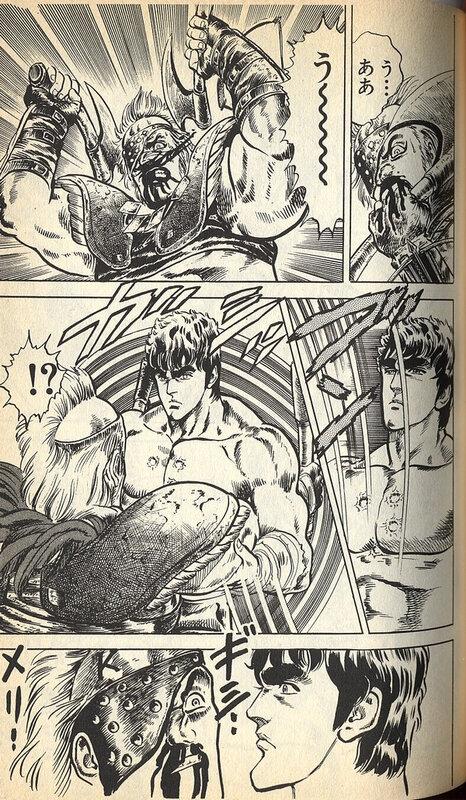 Canalblog Manga Ken01 02 VO 01 Editions