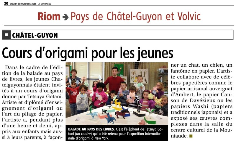 article de journal La Montagne 18102016