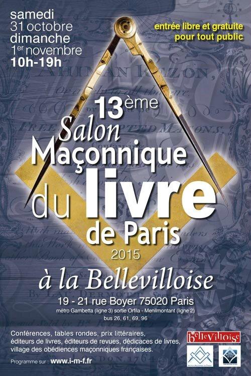 13e-salon-maconnique-livre-2015-web