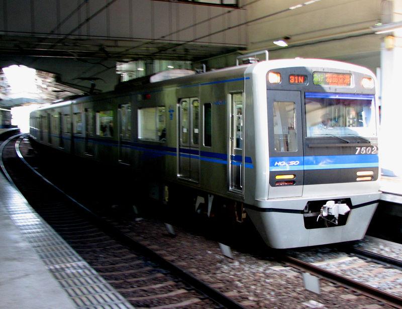 Hokusô 7500, Keikyû Minami Shinagawa eki