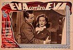 1950_AllAboutEve_affiche_italie_lobby_1_1