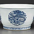 A blue and white jardinière, guangxu period (1875-1908)