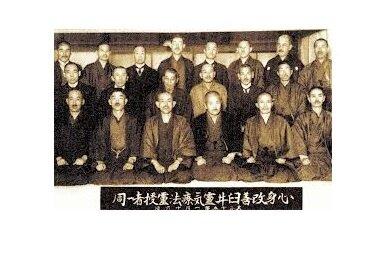 Mikao Usui et ses élèves