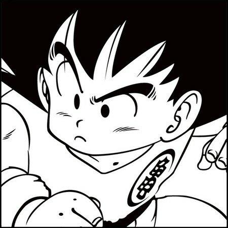 Goku_A_P