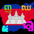 Apprendre la langue de ton pays d'accueil: facultatif… ou pas ?