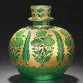 Mughal hookah bubbles up 234,000 pounds at bonhams islamic & indian sale