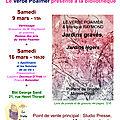 Printemps des poètes samedis 9 et 16 mars 2019 le verbe poaimer l'haÿ-les-roses et autres dates et lieux