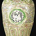 67. Vase