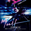 Myself world tour: hong-kong