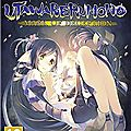 Test : utawarerumono : mask of deception