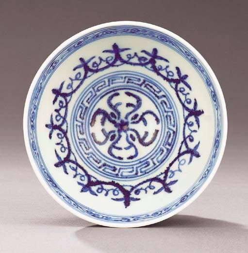 A fine and rare early Ming blue and whitelianzibowl, Yongle period (1403-1425)