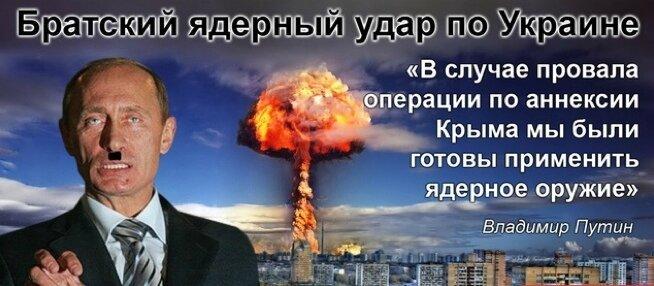 poutine nucléaire