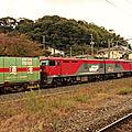EH500 49, Kagoshima main line