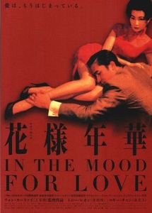 in_the_mood_for_love