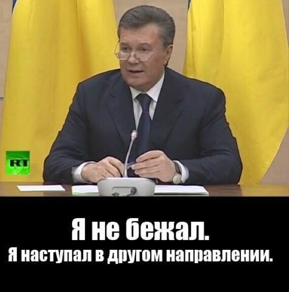 ianoukovitch