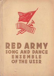 red-army-song-and-dance