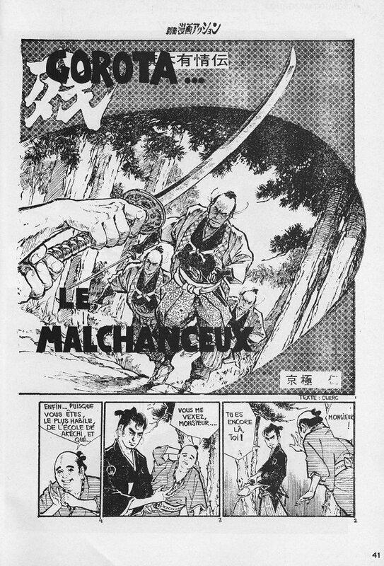 Canalblog Revue Budo Magazine1971 19 002