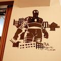 Manga museum café