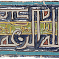 A timurid calligraphic glazed tile, central asia, late 14th century