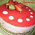 Bavarois aux fraises à l'agar agar