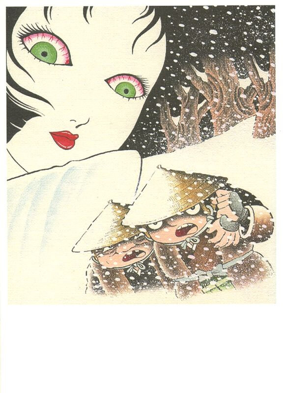 Canalblog Manga Hideshi Hino068