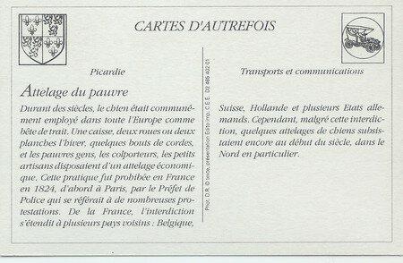 Attelage_du_pauvre