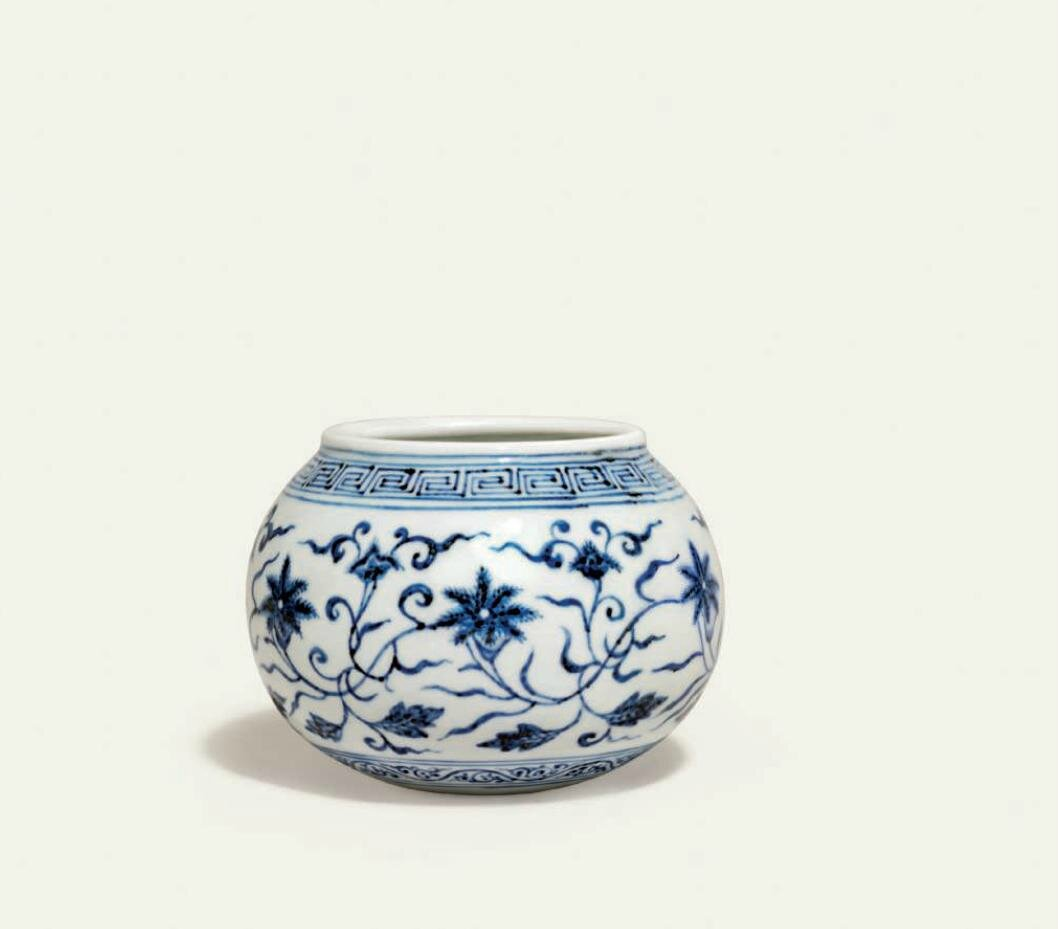 A rare blue and white globular jarlet, Yongle period (1403-1424)