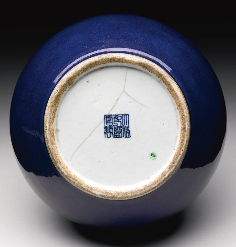 A blue-glazed bottle vase, Qianlong seal mark and period (1736-1795)3