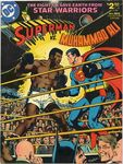 SupermanVsMuhammadAli