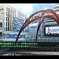 東亰ザナドゥ eX+ 無料版_20161029183339