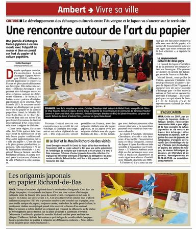 s-Article de journal La Montagne 20121215 - Ambert