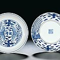 A fine pair of blue and white 'phoenix' dishes, seal marks and period of daoguang (1821-1850)