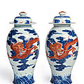 A pair of large iron-red and blue and white ovoid vases and covers, qianlong-jiaqing period (1736-1820)