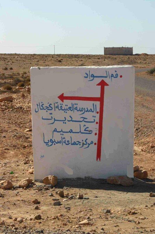Route sud Sidi-Ifni et déjeuner bord mer (16)