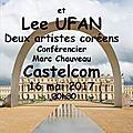 Lee bae et lee ufan : conférence histoire de l'art mardi 16 mai 2017