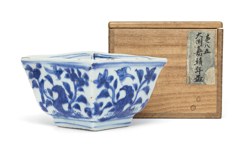 A small blue and white square cup, Jiajing six-character mark in underglaze blue and of the period (1522-1566)